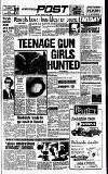 TEENAGE GUN