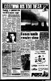 Reading Evening Post Tuesday 14 March 1989 Page 5