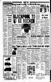 Reading Evening Post Friday 16 March 1990 Page 30