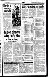Reading Evening Post Thursday 11 January 1996 Page 39