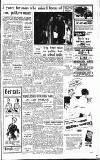 Hammersmith & Shepherds Bush Gazette Friday 05 August 1955 Page 7