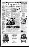 Hammersmith & Shepherds Bush Gazette Friday 24 June 1988 Page 17