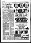 Hammersmith & Shepherds Bush Gazette Friday 04 June 1993 Page 9