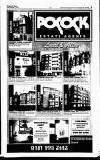 Hammersmith & Shepherds Bush Gazette Friday 17 February 1995 Page 25