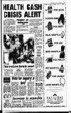 Sandwell Evening Mail Tuesday 12 December 1989 Page 7