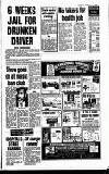 Sandwell Evening Mail Saturday 07 July 1990 Page 7