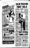 Sandwell Evening Mail Saturday 07 July 1990 Page 8
