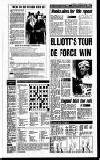 Sandwell Evening Mail Wednesday 01 August 1990 Page 33