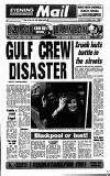 Sandwell Evening Mail Saturday 22 December 1990 Page 1