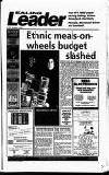 Ealing Leader Friday 09 November 1990 Page 1