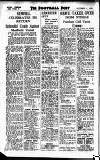 Football Post (Nottingham) Saturday 07 October 1950 Page 12