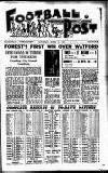 Football Post (Nottingham)