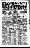 Football Post (Nottingham) Saturday 18 August 1951 Page 1