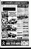 Kensington Post Thursday 05 January 1995 Page 33