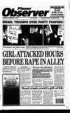 Pinner Observer Thursday 12 December 1996 Page 1