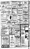 STAFF VACANCY ADVERTISEMENTS