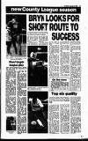 Crawley News Wednesday 12 August 1992 Page 73