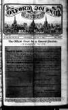 Oxford Journal