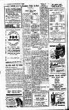 2 THE PORTADOWN NEWS. SATURDAY. 12th APRIL 1952 F. FAIRBAIRN LTD. IRELAND'S BEST CHICKS Riede bland Red EARLY DELIVERY White