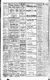 GRAMAPHONES WISAPER £2 17$. ed. OOLISLEY RECORDS Cy* a Sala AMU!. ALL FOR HOME-MADE CAKES I PASTRIES es. ANWILI ROAM