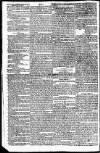 Star (London) Monday 21 February 1814 Page 2