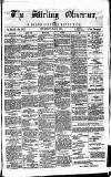 Stirling Observer