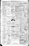 Highland News Saturday 17 July 1897 Page 8