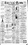 A. M•BENZIE SMITH, CEMETERY GATE, CEMETERY AVENUE, CATHCART. MONUMENTS IN ALL KINDS OF STONE--GRANITI MARBLE, ETC., AT KEENEST PRIORS IN