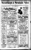 WE HAVE THE FINEST