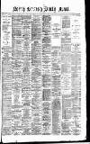 North British Daily Mail Tuesday 03 January 1871 Page 1