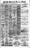 North British Daily Mail Tuesday 02 March 1875 Page 1