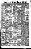 North British Daily Mail Friday 05 March 1875 Page 1