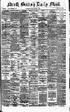 North British Daily Mail Friday 12 March 1875 Page 1