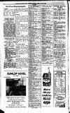 AND AYRRRIRE GAZETTE, FRIDAY, JULY 20, 1951