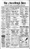 """B E 1,1,0 PAVILION, 3 p.m. BATH STREET. 7.30 p.a. loyal Portobello Entertainers """" LETTA'S SHOW."""" THE 'ENTFRTAIN M ENT"""