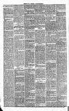 Dalkeith Advertiser Wednesday 13 July 1870 Page 2