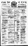Clyde Bill of Entry and Shipping List Saturday 11 January 1890 Page 1