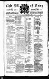 Clyde Bill of Entry and Shipping List Saturday 01 January 1898 Page 1