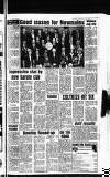 Wishaw Press and Advertiser, Friday, September 21, 1984 35 Wishaw cup win WISHAW High School FP Ist XI football team