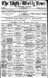 _ I. AND . WANSBECK TELEGRAPH, ESTABLISHED 1g74. With which is iislorporeated myth Weekly News. PI:JIMMIED ON TUESDAYS & FRIDAYS
