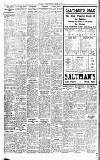 THE BT,TTH NEWS THURSDAY. AUGUST 21. _1924!