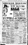""",t/,w mgger , ABERTILLERY P.S.A. For Sporting Presents EDWARDS, LTD. CUNNAKERS &ATHLETIC OUTFITTERS, 64 Oommerolal It., Newport. ABERTILLERY """" OPEN"""