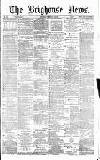 THE BRIGHOUSE NEWS. CHEAP PREPAID ADVEBTIBZMZNTS. Short advertisements of the claret below. sr. hiserted at the follow*, .ratan V paid