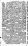 Halifax Guardian Saturday 25 February 1843 Page 5