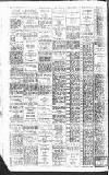 MALE ASSES - TANT (Nod able so was. APS* L=PON Aho BOY preened): S. N. KENYAN N. CASTLE MILLET J