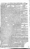Second Suppt. to the Madras Courier, Tuesday, Aug. 31, 1813.