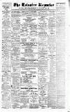 L JULY. 1859. 101111A011 MONTRLT HORSY FAIR.