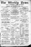 THE LARGEST PROPRIETARY FURNISHING ESTABLISHMENT IN THE WORLD. ESTABLISHED 1848.