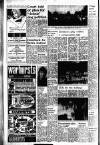 16 - WEEKLY NEWS, Thursday, June 20, 1974 '' 1 There's a world of diamond rings for you - here