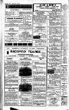 6—WEEKLY NEWS, Thursday, March 4, 1976 1B